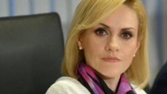 Una dintre controversatele Companii Municipale din Bucureşti vrea să cumpere bănci, garduri şi jardiniere cu 23 milioane euro