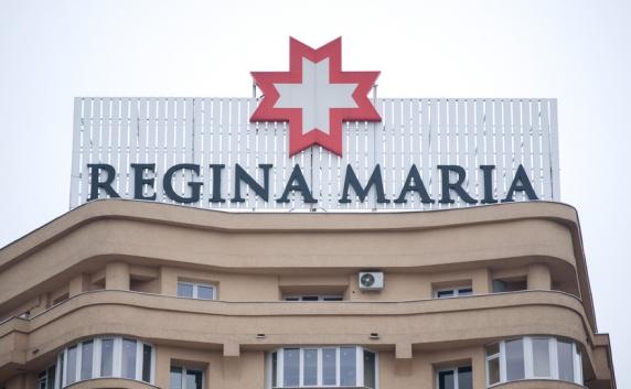 ZF: Chinezii vor să cumpere reţeaua de sănătate Regina Maria. Nume grele printre consultanţii strategici