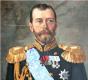 102 ani de la asasinarea ultimului țar al Rusiei. Nicolae al II-lea, împușcat de viitorul lider al Ungariei