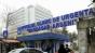 """Amenzi în valoare de 63.000 de lei la Spitalul """"Bagdasar Arseni""""! Au fost constate nereguli privind curăţenia"""