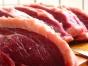 ARC: Preţul cărnii de porc s-ar putea tripla anul viitor. Jumătate din proteina acestei planete a dispărut