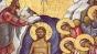 Botezul Domnului, praznic ca Paştele şi Crăciunul. Puzderie de tradiții