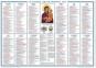 Calendar Ortodox 2 iulie 2021: Cel mai mare sfânt pe care l-a dat vreodată România