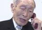 Cel mai batran barbat din lume, a murit la varsta de 112 ani