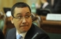 De ce atacă Ponta PSD? Culisele dosarului KazMunaiGas
