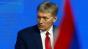 Delegaţia rusă la ONU nu primeşte viză americană; Moscova, furioasă