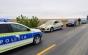 După doi ani: Peste 100 poliţişti şi jandarmi în căutarea unei femei răpite din comuna Alexandrei Măceşanu. Făptaşul a fost prins câteva ore mai târziu