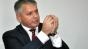Fosta Securitate la ANRP: Gen. Petrache Cîndea, fostul aghiotant al lui Iulian Vlad, și-a cadorisit cumnatul și nepotul