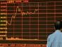Indicele Dow Jones al Bursei de la New York a depăşit şi pragul istoric de 26.000 de puncte