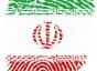 Iranul spune că a destructurat o rețea de spionaj a CIA și a arestat 17 persoane, unele fiind deja condamnate la moarte
