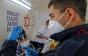 Israel: Certificatul verde va deveni accesibil doar pentru persoane care au făcut și doza a treia de vaccin anti-Covid