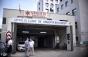 Mircea Beuran, demis din funcția de șef de secție. Spitalul Floreasca amendat cu 20.000 de lei pentru cazul pacientei care a luat foc pe masa de operație