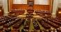 Moţiunea simplă împotriva ministrului Finanţelor, dezbătută în plenul Senatului