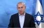Netanyahu: Atacurile cu rachete lansate de palestinieni fac inevitabil un nou război în Fâșia Gaza