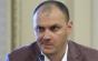 Nota ANAF de la care a început ancheta DNA pentru firmele lui Sebastian Ghiţă