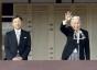 Noul împărat al Japoniei a urcat pe tron