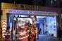 Parchetul anunță că a deschis dosar penal în cazul celui de-al doilea pacient ars în sala de operație la Spitalul Floreasca