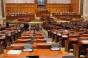 Pensiile speciale aflate în plată se suspendă după ce Parlamentul a adoptat eliminarea lor pentru senatori si deputati