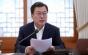 """Preşedintele Coreei de Sud: """"A venit timpul să luăm în calcul interzicerea consumului de carne de câine"""""""