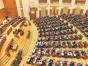 Rezultatele controlului Autorităţii Electorale Permanente la partidele politice