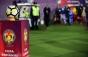 S-a decis unde se joacă finala Cupei României din acest sezon