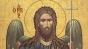 Semnificaţia Sărbătorii Soborului Sfântului Ioan Botezătorul si Botezul Domnului