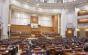 Senatul a respins proiectul USR pentru desfiinţarea Secţiei Speciale