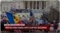 Steagul revoluției române la asaltul asupra Capitoliului
