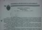 Va fi pus Traian Băsescu sub urmărire penală in Dosarul Puzdrea?