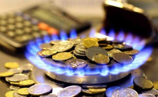 Facturile la gaz ar putea crește cu 200 de lei pe an dupa decizia ANRE de bransare gratuita