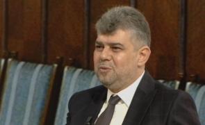 """Marcel Ciolacu: """"Austeritatea lui Florin Cîțu este o minciună!"""""""