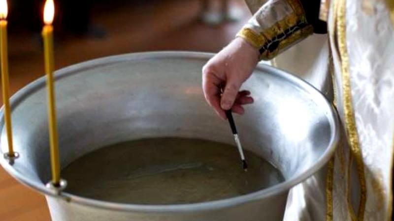 Sinodul BOR: Ritualul botezului rămâne neschimbat!
