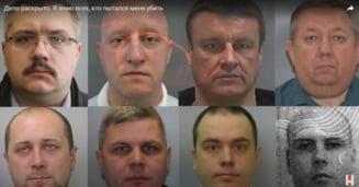 Spionii care au incercat sa-l asasineze pe Aleksei Navalnii. Acest grup primeste ordine direct de la Vladimir Putin