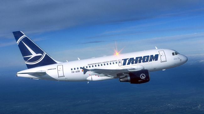 Tarom suspendă zborurile spre și dinspre Marea Britanie